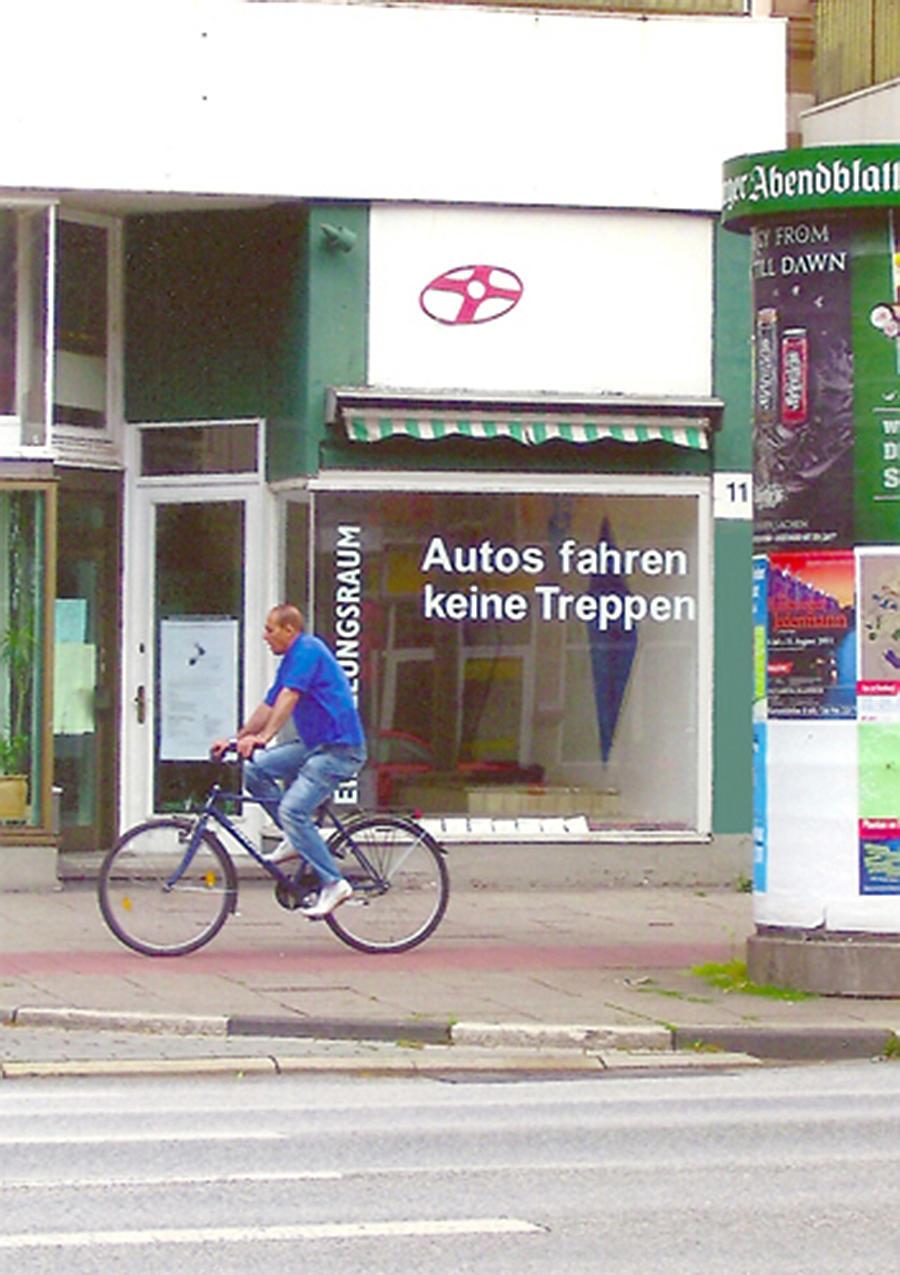 Einstellungsraum | ADKV – Arbeitsgemeinschaft Deutscher Kunstvereine